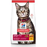 Hill's Science Diet Adult Chicken Recipe Dry Cat Food 2kg Bag