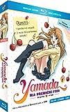 Yamada, ma premi鑽e fois (B Gata H Kei) - L'int馮rale