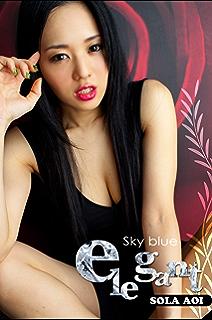Sora Aoi Photograph Sky Blue Elegant Japanese Edition