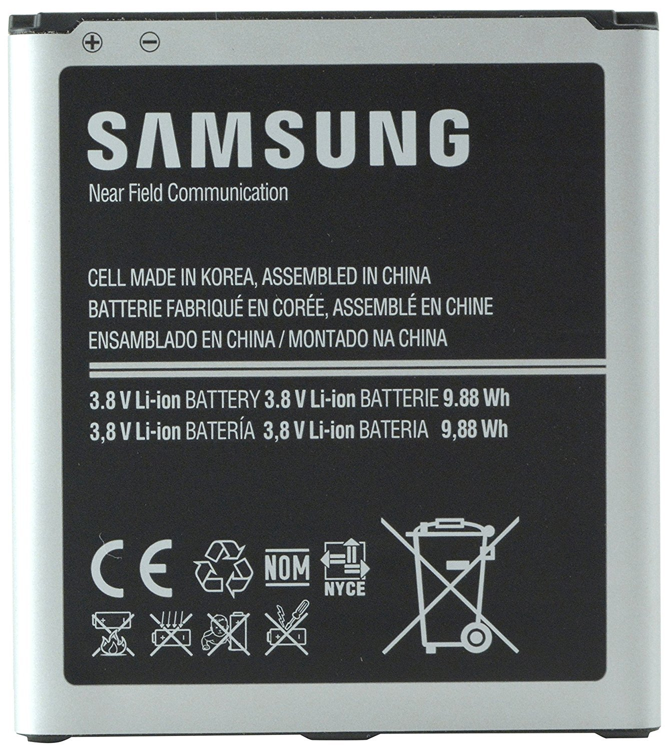 Original Official Samsung Galaxy S4 Battery B600BU 2600mAh NFC technology - (Not for S4 Active, Zoom or Mini) MKK Exclusive Stylus Pen (Sealed Pack) by Samsung (Image #4)