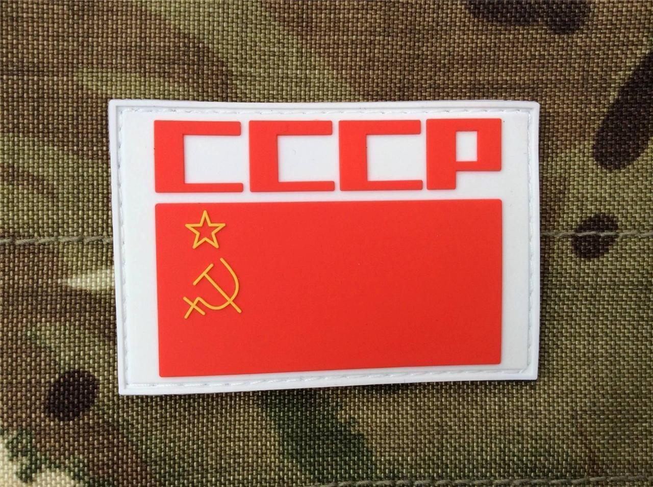 Parche Bandera de la CCCP Unión Soviética Estilo Retro - Airsoft Velcro Patch Nation