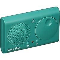 NPW Sound Effect Toy Machine - Sound Recorder Voice Box