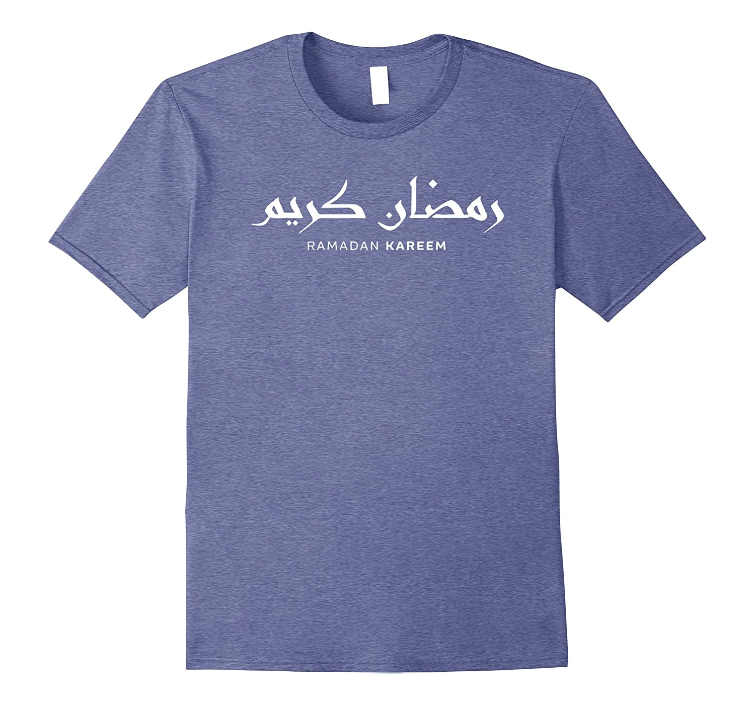Design t shirt muslim -  Ramadan Kareem Gift T Shirt For Muslim Girls And Boys Best Design T