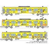 鉄道コレクション 鉄コレ 西武鉄道30000系 ぐでたまスマイルトレイン 基本3両セット ジオラマ用品 (メーカー初回受注限定生産)