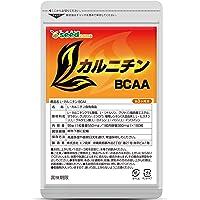 シードコムス seedcoms L-カルニチン BCAA 必須アミノ酸 バリン ロイシン イソロイシン BCAA 配合 約3ヶ月分 180粒