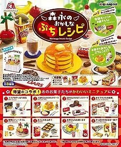 Morinaga no Okashina Petite Recipe 8Pack Box