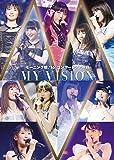 モーニング娘。'16 コンサートツアー秋 ~MY VISION~ [DVD]