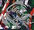 Mixed Up (2vinyles)