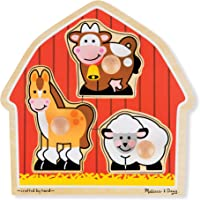 Melissa & Doug House Pets Jumbo Knob Puzzle - 3 Piece