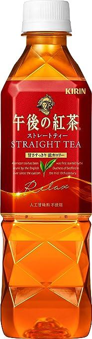 キリン 午後の紅茶 ストレートティー 500mlPET×24本