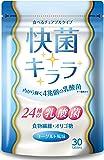 快菌キララ 乳酸菌 ビフィズス菌 1袋で4兆個 24種の乳酸菌 タブレット オリゴ糖 30日分 サプリメント