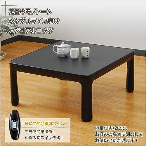 Yamazen Folding Legs Kotatsu 60 x 60 cm Small Size