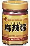テーオー食品 麻辣醤 450g