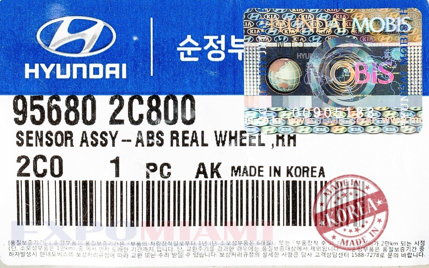 Genuine Hyundai 95680-2C800 ABS Wheel Sensor Assembly