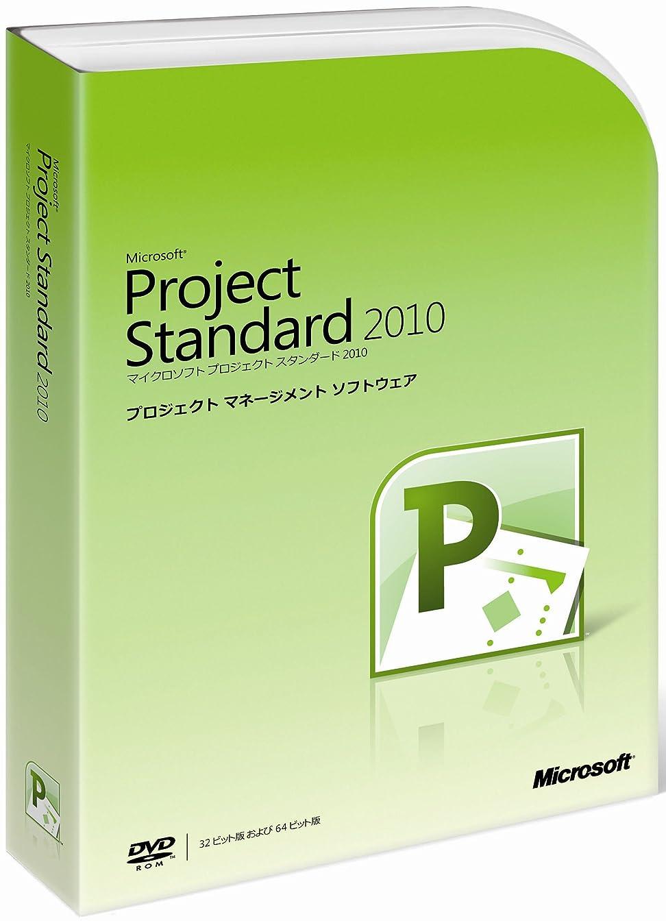 統合カートリッジお願いします【旧商品/サポート終了】Microsoft Project Standard 2003