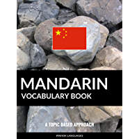 Mandarin Vocabulary Book: A Topic Based Approach