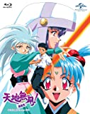天地無用!魎皇鬼 OVA (第1期)Blu-ray SET
