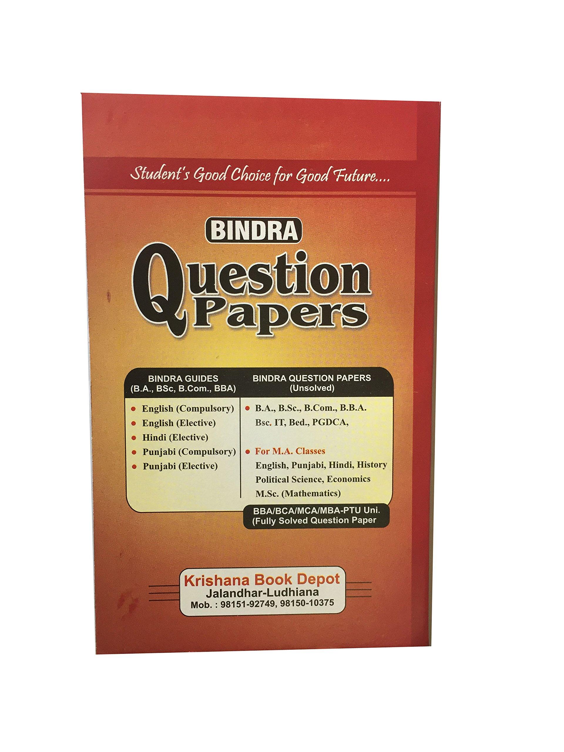 Buy Bindra 10 years Question Papers B Sc-2, G N D U Book