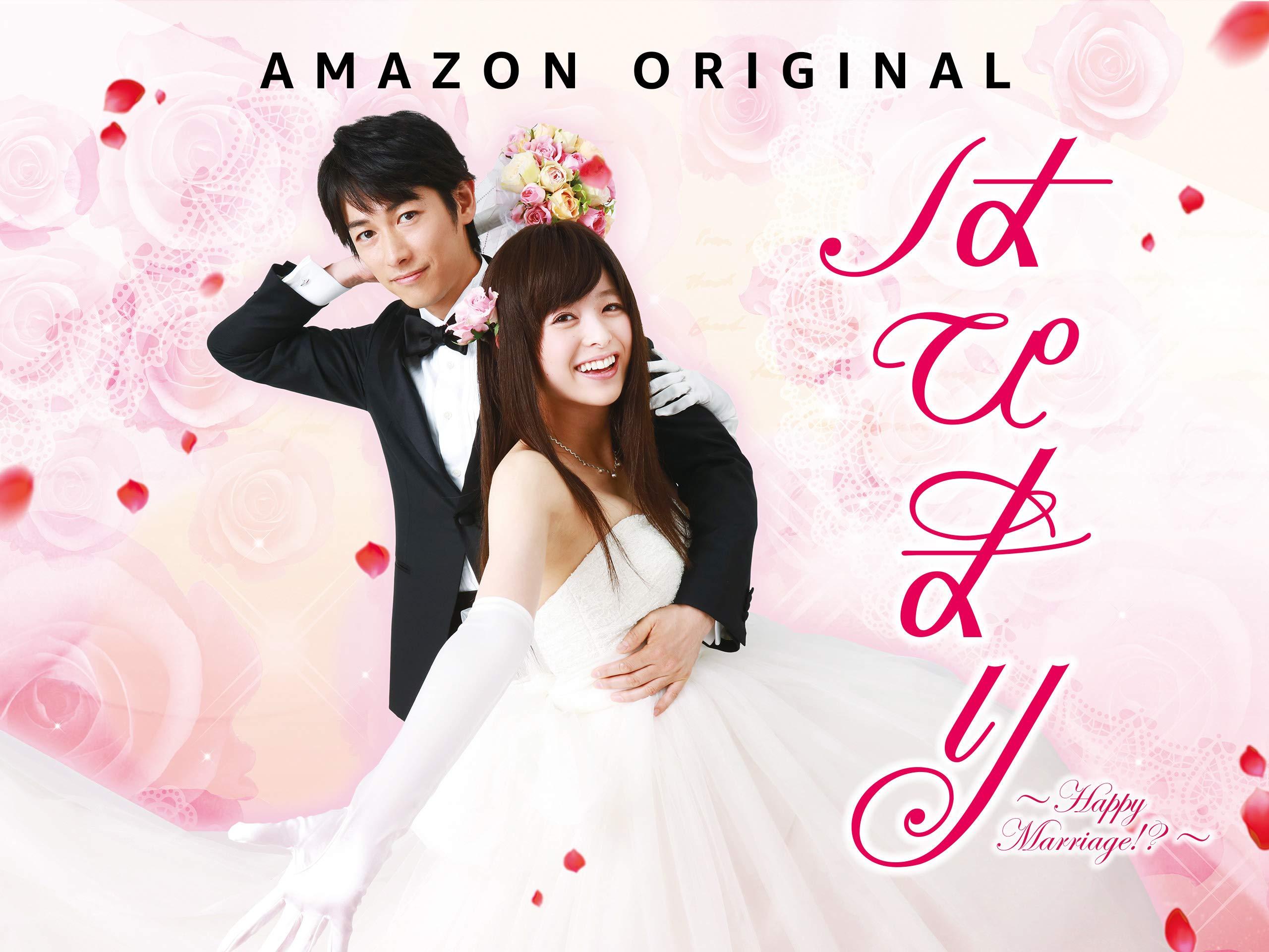 Amazon com: Watch Happy Marriage!? Season 1 | Prime Video