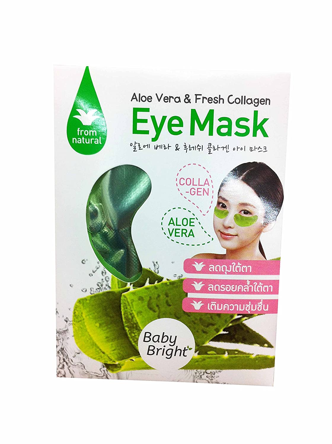 6 Packs of Aloe Vera & Fresh Collagen Eye Mask From Natural., Baby Bright (2.5 G X 2 Pcs.; 1 Pair/ Pack)