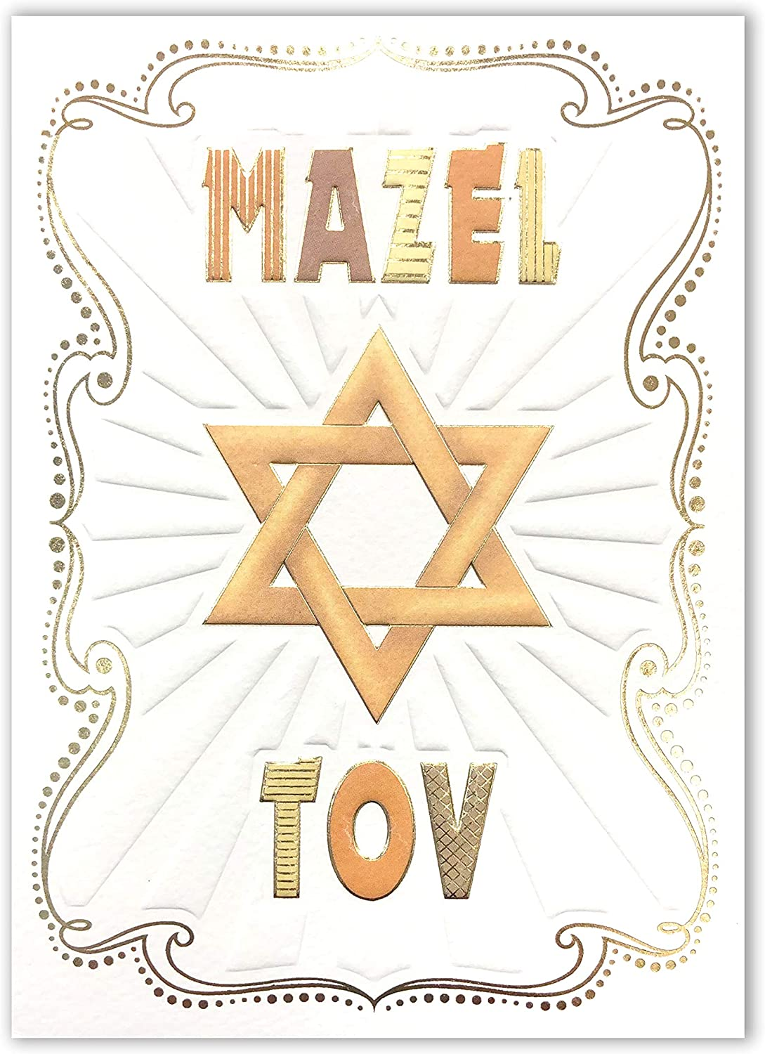 Set of 3 Quire Publishing Mazel Tov Mitzvah Cards