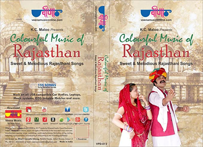 Buy Colourful Music of Rajasthan by Veena Music Online at Low Prices