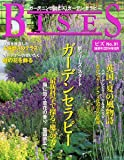 BISES (ビズ) 2014年 08月号 [雑誌]