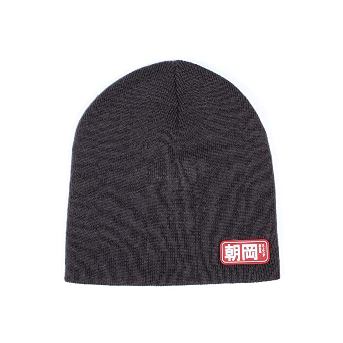 10422d2da4c Image Unavailable. Image not available for. Color  Strand Clothing Japanese  Beanie Hat - Grey Gray - Slouchy Style Soft Mens Womens Unisex Japan