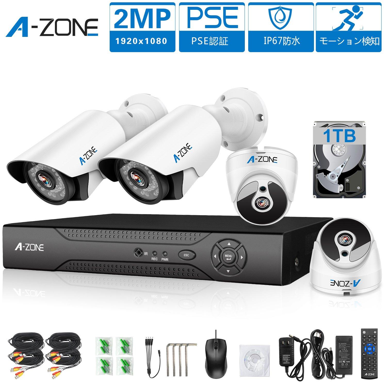 A-ZONE 防犯カメラセット AHD DVRドーム型カメラ2台+スタンダード型カメラ2台 4CH 1080P 200万画素 高画質 ハイビジョン 赤外線暗視 CCTVセキュリティカメラシステム スマホ/パソコン遠隔監視対応 動体検知 防水防塵仕様 屋内/屋外兼用(HDD 1TB付き) B07836Z877 4CHカメラセット ドーム型カメラ2台+スタンダード型カメラ2台 HDD 1TB 4CHカメラセット ドーム型カメラ2台+スタンダード型カメラ2台 HDD 1TB