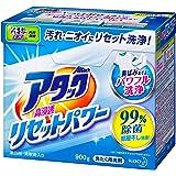 【花王】アタック 高浸透リセットパワー 900g ×5個セット