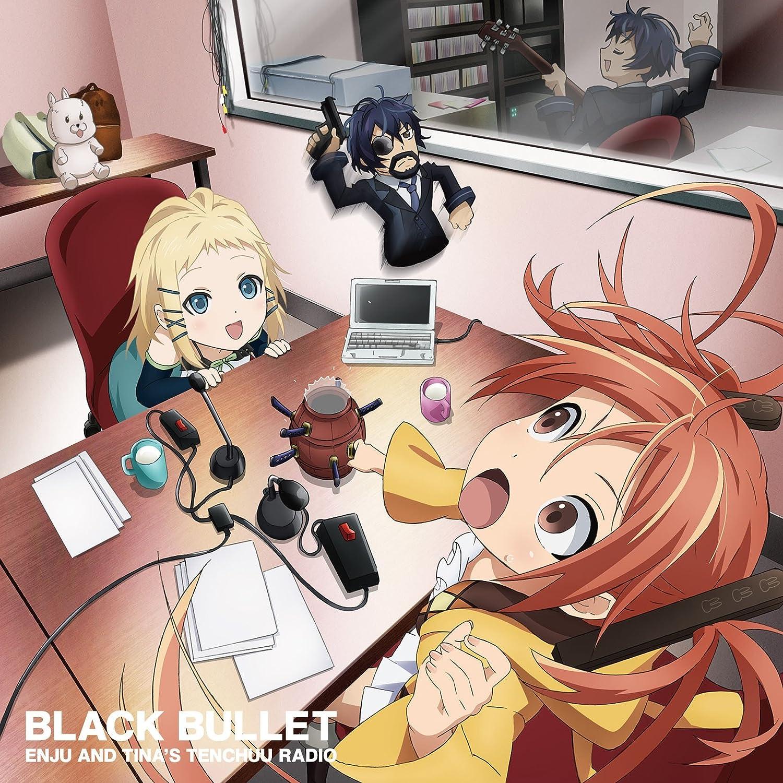 ラジオcd ブラック ブレット 延珠 ティナの天誅ラジオ Vol 1