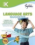 Kindergarten Jumbo Language Arts Success Workbook: Activities, Exercises, and Tips to Help Catch Up, Keep Up, and Get Ahead (Sylvan Language Arts Super Workbooks)