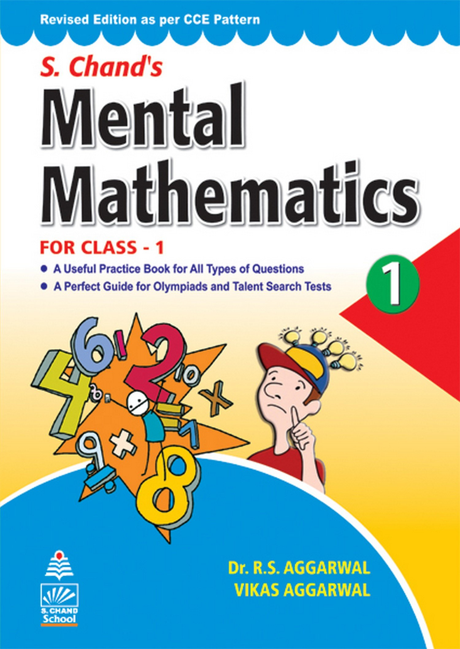 Buy S. Chand\'s Mental Mathematics for Class 1 (Old edition) Book ...