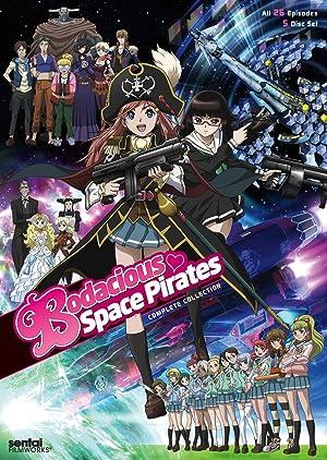 モーレツ宇宙海賊 DVD