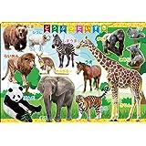 9ピース 子供向けパズル どうぶつだいすき ピクチュアパズル