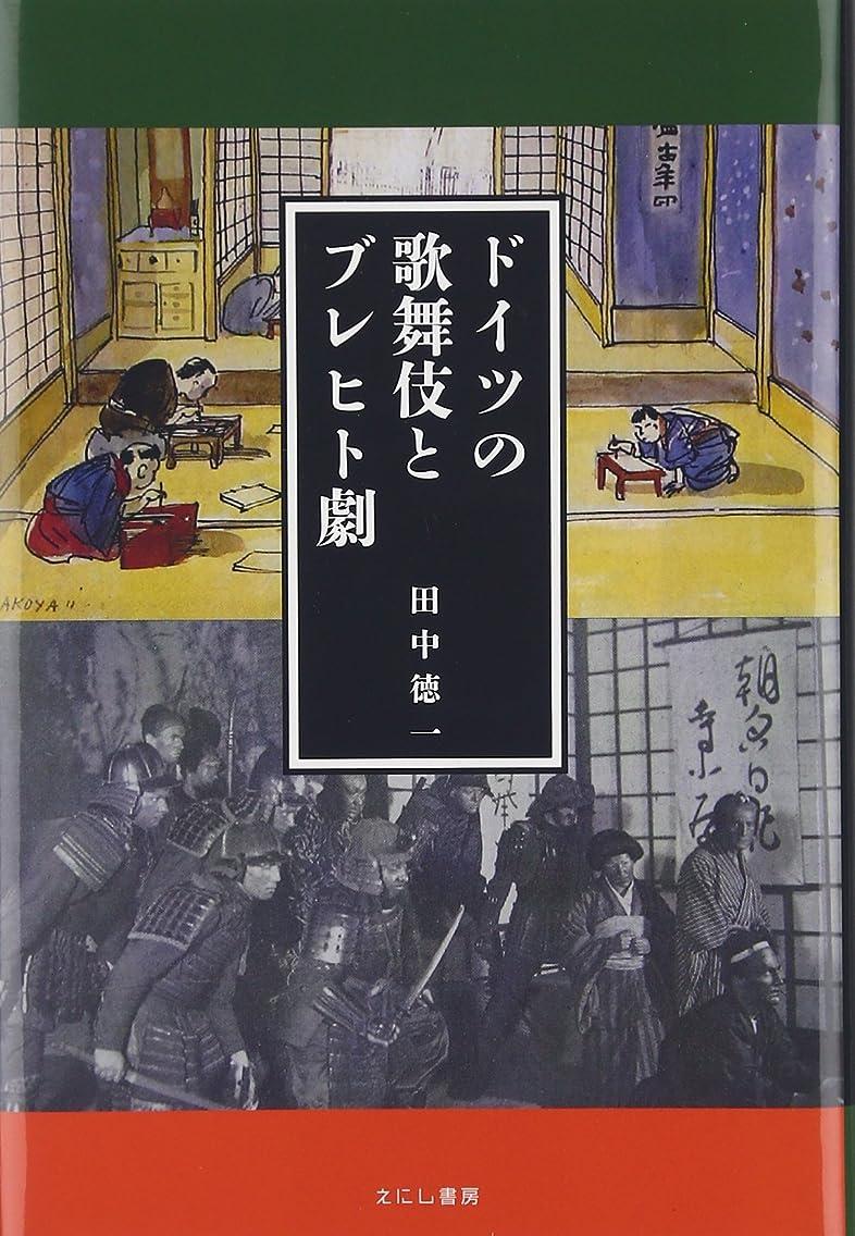 配送モニターレッスン能の読みかた (角川ソフィア文庫)