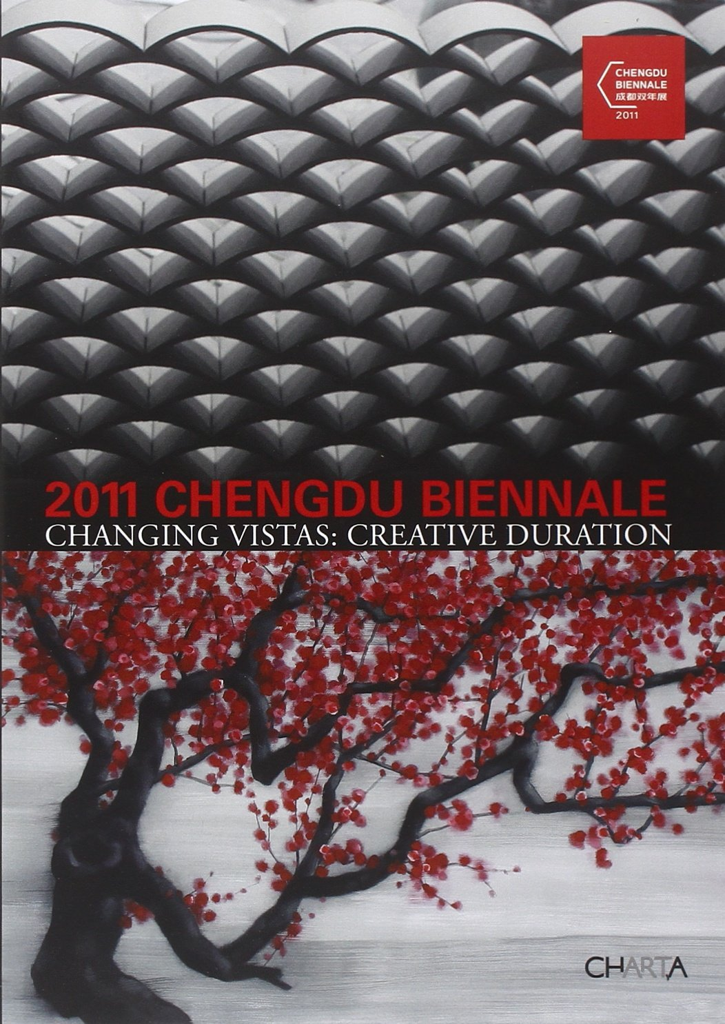 The Chengdu Biennale pdf