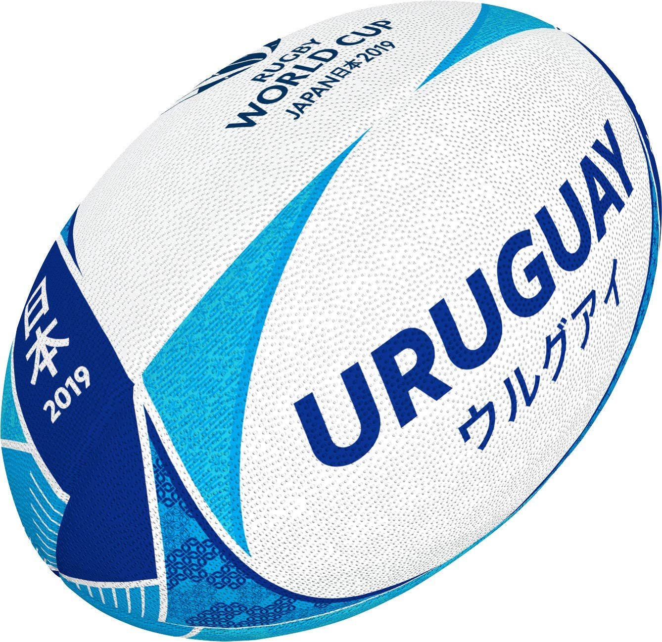 Gilbert Rugby World Cup - Balón de Rugby (tamaño 5): Amazon.es ...