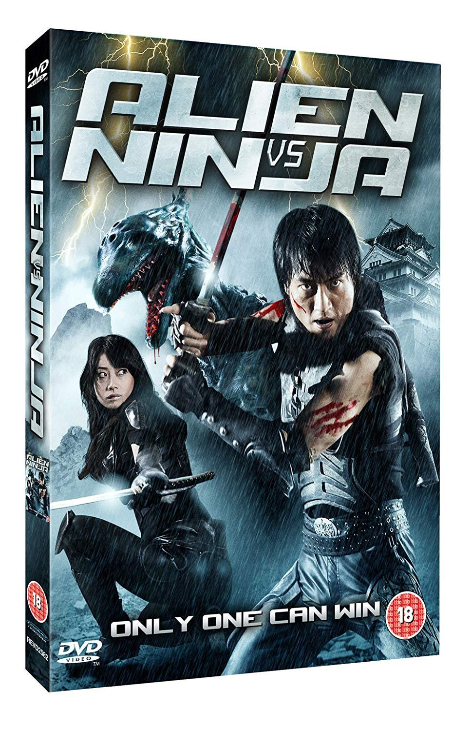 Alien Vs Ninja DVD LIMITED EDITION LENTICULAR SLEEVE by Mika ...