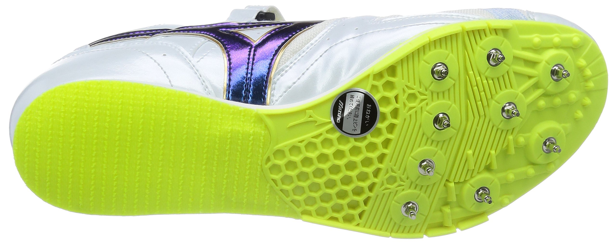 Mizuno Men's Field GEO LJ Track Shoes Yellow US 10.5 by Mizuno (Image #3)