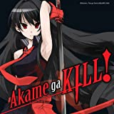 Akame ga KILL! (Issues) (10 Book Series)