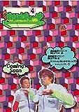 ホリさまぁ~ず Vol.4 [DVD]