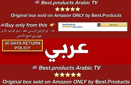 Arabic TV Box IPTV Arabic +2500 Channels HD أفضل جهاز للقنوات العربية بجودة  عالية