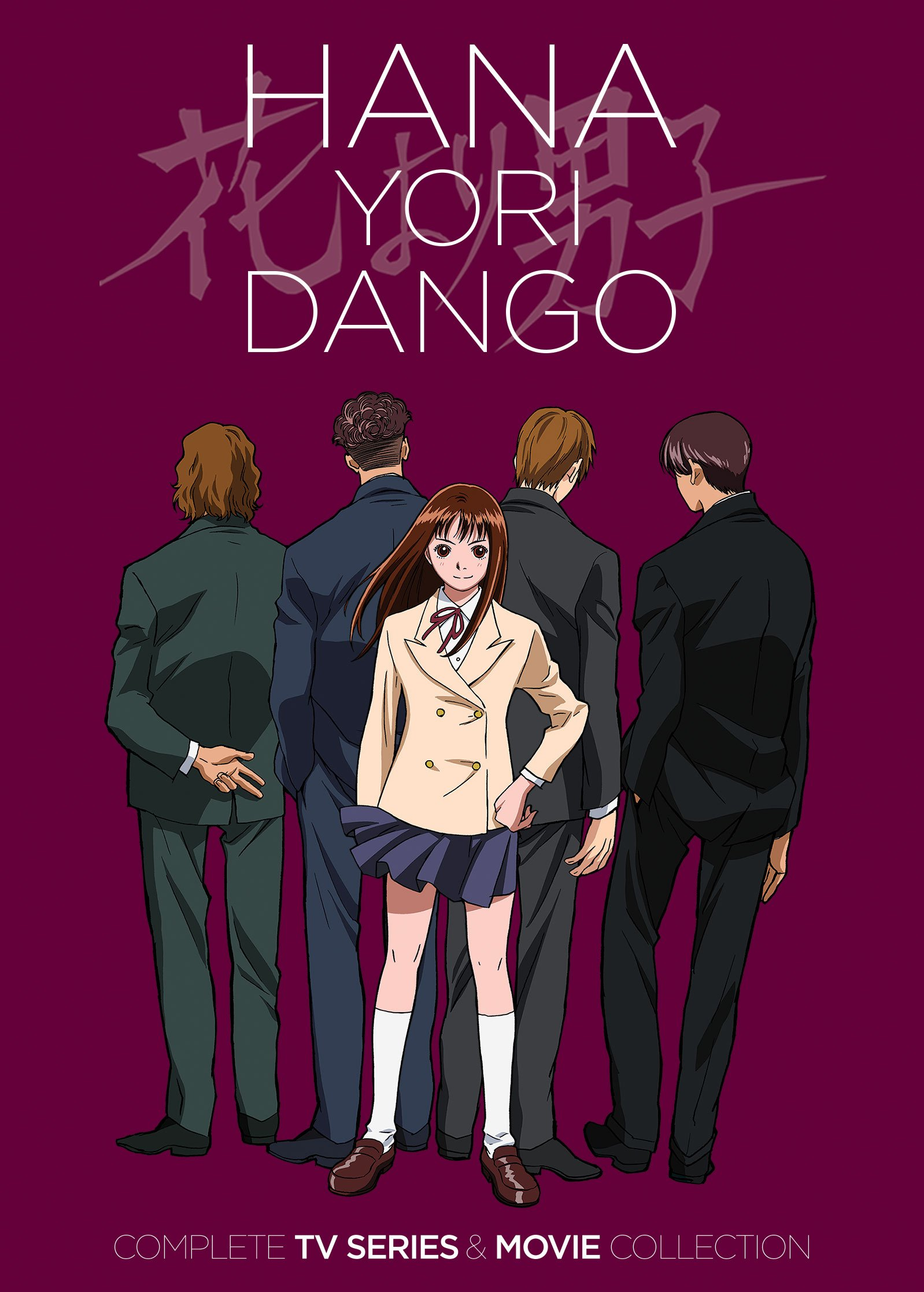 DVD : Hana Yori Dango Anime TV Series and Movie - Hana Yori Dango Anime Tv Series And Movie (7PC)