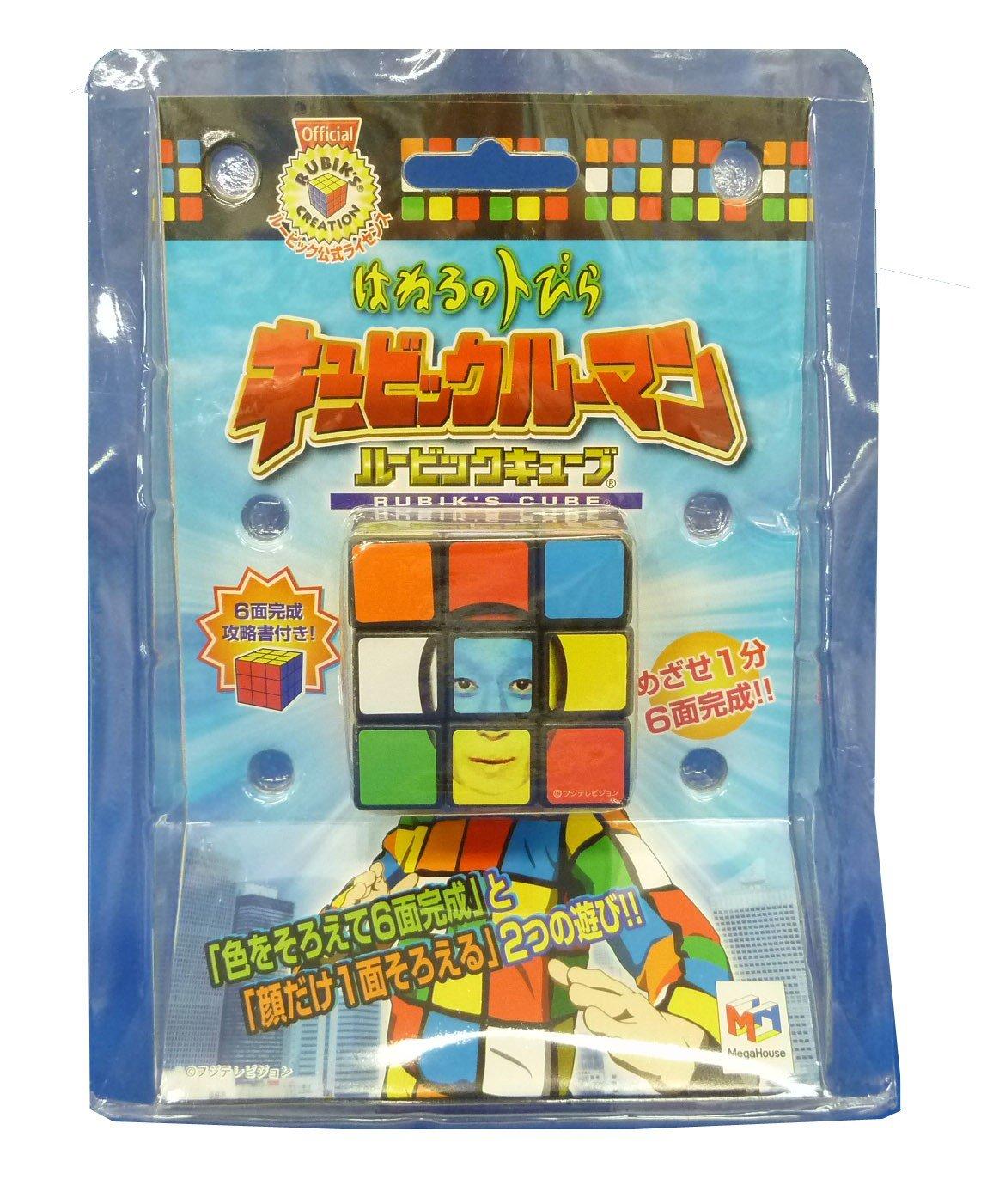 Amazon.com: Cubic Luhmann Rubiks Cube (japan import): Toys ...