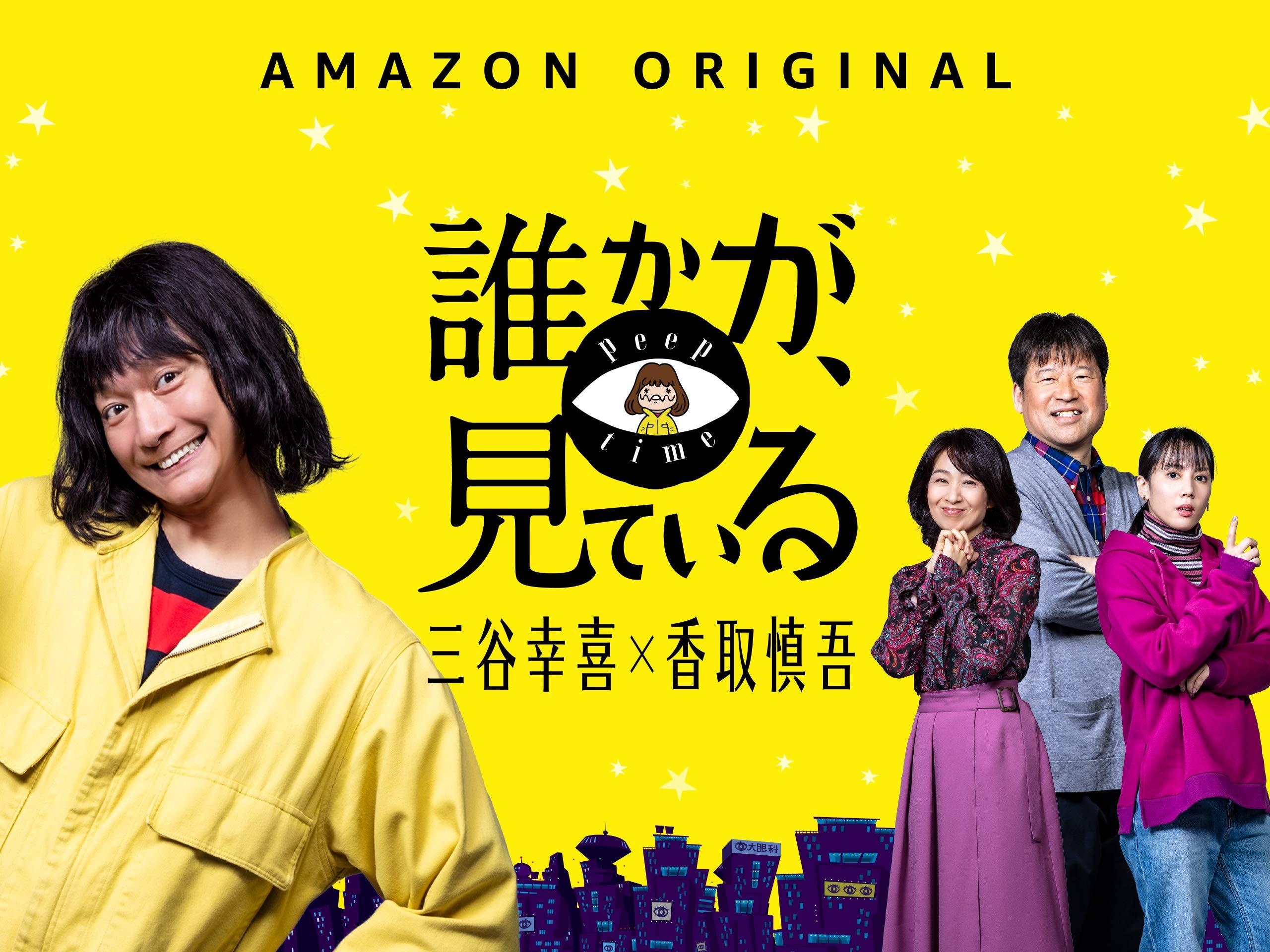 韓国 アマゾン ドラマ ランキング プライム