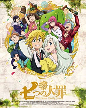 七つの大罪 DVD