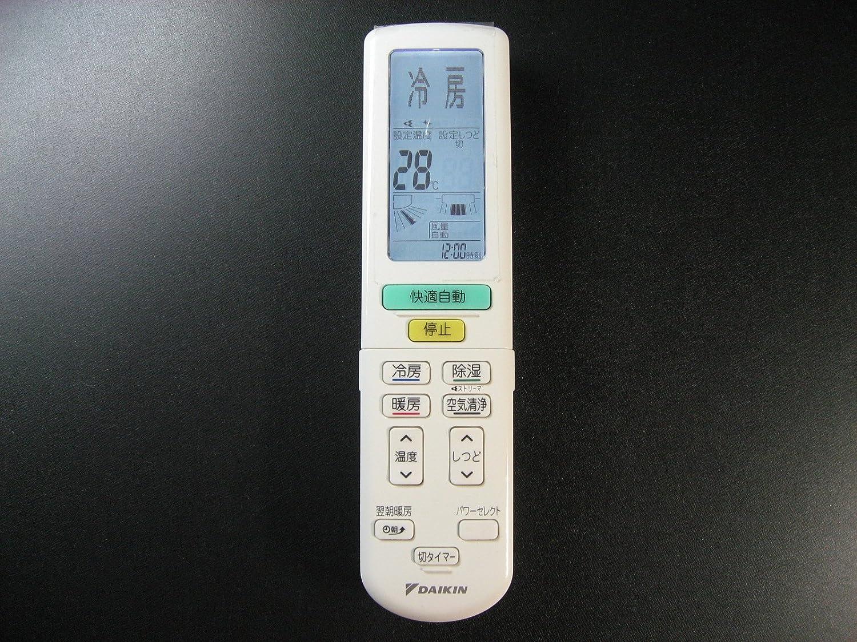 ダイキン エアコンリモコン ARC472A8 B01JO6KI84