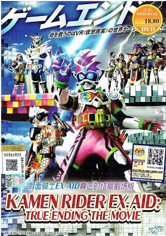 ラブリー Flash Kamen Rider Ex Aid - トップ100+ゲーム画像