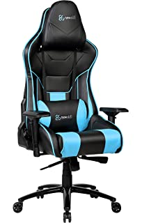 Newskill Kuraokami - Silla Gaming Profesional (Inclinación y Altura Regulable, reposabrazos…